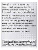 Тран-Q, Tran-Q 60, Metagenics, 60 Таблеток, фото 6