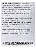 Тяжелый металл, MetalloClear, Metagenics, 180 Tаблеток, фото 5