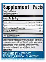 Протрипсин, Protrypsin, Metagenics, 120 таблеток, фото 5