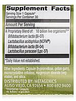 УльтраФлора Восстановления, UltraFlora Restore, Metagenics, 30 Капсул, фото 4