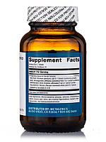 Экхиларин, Exhilarin, Metagenics, 60 таблеток, фото 2