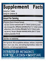 Экхиларин, Exhilarin, Metagenics, 60 таблеток, фото 5