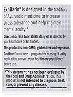 Экхиларин, Exhilarin, Metagenics, 60 таблеток, фото 6