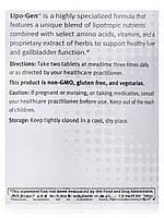 Липо-Ген, Lipo-Gen, Metagenics, 270 Taблеток, фото 5