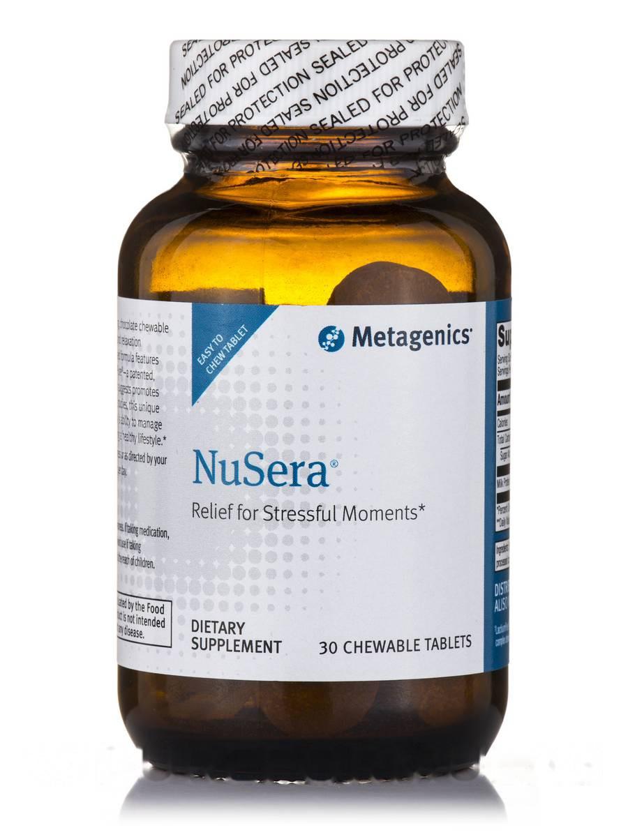 НюСера, NuSera, Metagenics, 30 жувальних таблеток