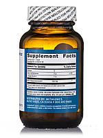 НюСера, NuSera, Metagenics, 30 жувальних таблеток, фото 2
