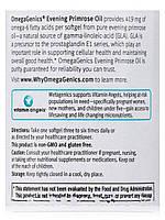 ОмегаГеникс Масло примулы вечерней, OmegaGenics Evening Primrose Oil, Metagenics, 90 Мягких Гелей, фото 6