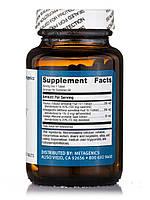 ЕгоСинергия, HisSynergy, Metagenics, 60 таблеток, фото 2