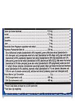 Велнес-Есенція, Wellness Essentials, Metagenics, Коробка з 30 пакетів, фото 8