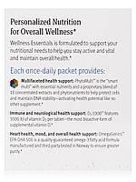 Велнес-Есенція, Wellness Essentials, Metagenics, Коробка з 30 пакетів, фото 10