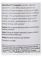 СпектраФермент Комплекс, SpectraZyme Complete, Metagenics, 180 Капсул, фото 6