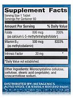 Интринси B12-Фолат, Intrinsi B12-Folate, Metagenics, 60 Taблеток, фото 6