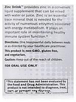Цинковий напій, Zinc Drink, 4, Metagenics, 7 л. oz (140 мл), фото 6