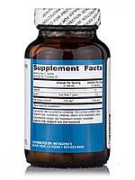Вазотенсин, Vasotensin, Metagenics, 120 таблеток, фото 2