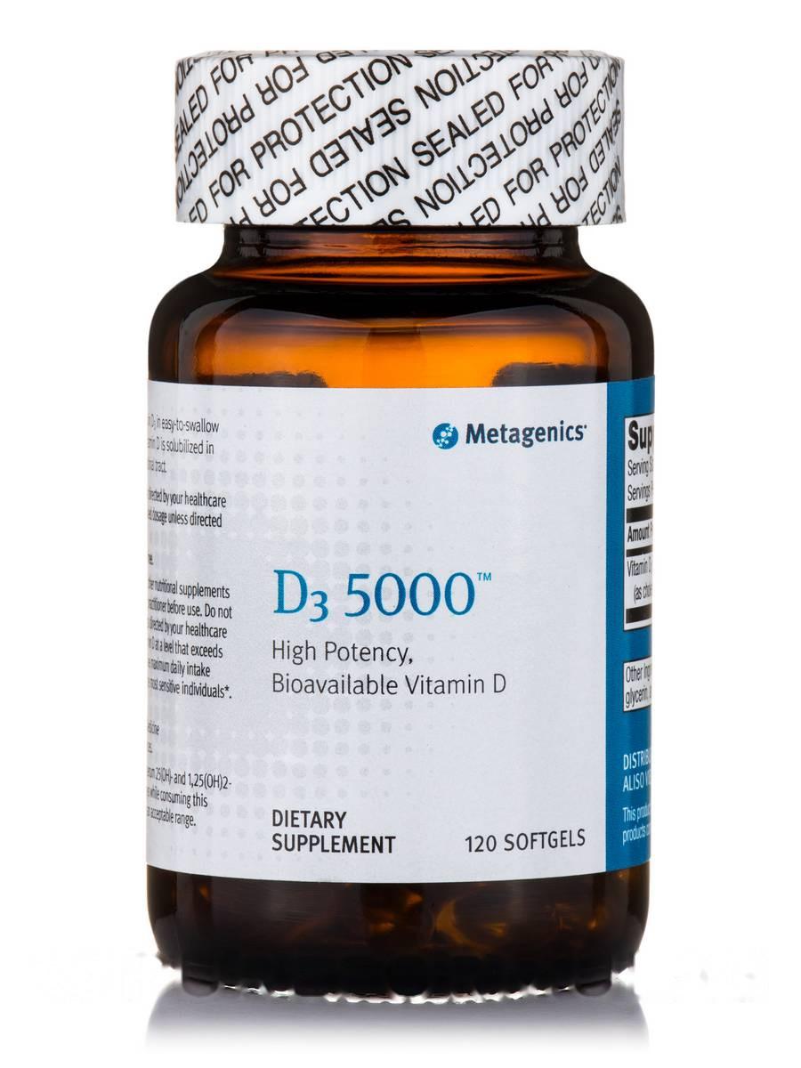D3 5000, D3 5000, Metagenics, 120 Softgels
