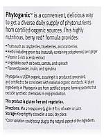 Фитоганикс, PhytoGanix, Metagenics, 5.29 ун (150 грамм), фото 8