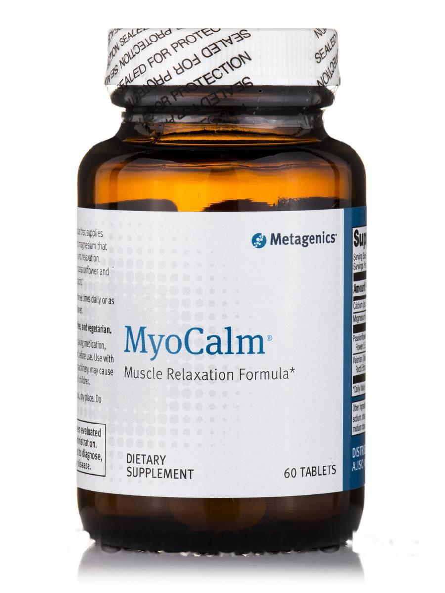 Мио Спокойствие, MyoCalm, Metagenics, 60 Taблеток