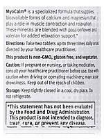 Мио Спокойствие, MyoCalm, Metagenics, 60 Taблеток, фото 6