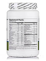 УльтраОЧистка Плюс, Рисовая белковая формула (натуральный аромат ягод), UltraClear Plus Rice Protein Formula, фото 2