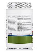 УльтраОЧистка Плюс, Рисовая белковая формула (натуральный аромат ягод), UltraClear Plus Rice Protein Formula, фото 3