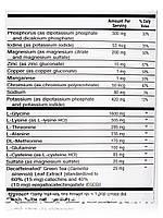 УльтраОЧистка Плюс, Рисовая белковая формула (натуральный аромат ягод), UltraClear Plus Rice Protein Formula, фото 5