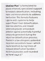 УльтраОЧистка Плюс, Рисовая белковая формула (натуральный аромат ягод), UltraClear Plus Rice Protein Formula, фото 6