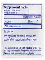 Лікопін 20 мг, Lycopene, Pure Encapsulations, 60 капсул, фото 5
