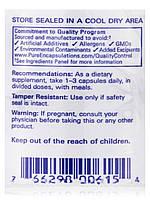 Астаксантин, Astaxanthin, Pure Encapsulations, 60 капсул, фото 6