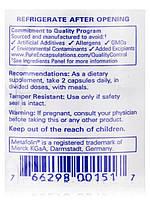 Фактори гомоцистеїну, Homocysteine Factors, Pure Encapsulations, 60 капсул, фото 6