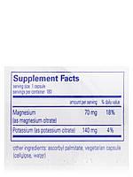 Калий Магний (цитрат), Potassium Magnesium (citrate), Pure Encapsulations, 180 капсул, фото 5