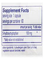 5-HTP (5-гідроксітріптофан) 100 мг, Pure Encapsulations, 60 капсул, фото 5
