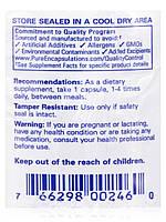 Таурин 500 мг, Taurine, Pure Encapsulations, 60 капсул, фото 6