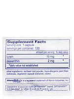 Лютеїн/зеаксантин, Lutein Zeaxanthin, Pure Encapsulations, 120 Капсул, фото 5