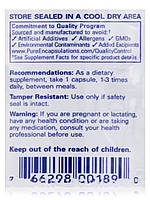 НАК (N-ацетил-1-цистеин) 600 мг, NAC (N-Acetyl-l-Cysteine), Pure Encapsulations, 90 капсул, фото 6