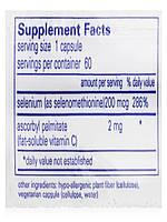 Селен (селенометіонін), Selenium (selenomethionine), Pure Encapsulations, 60 капсул, фото 5
