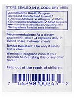 Силимарин (экстракт молочного чертополоха), Silymarin (Milk Thistle Extract), Pure Encapsulations, 120 капсул, фото 6