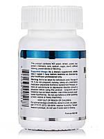 Мелатонин 3 мг, Melatonin, Douglas Laboratories, 60 таблеток, фото 4