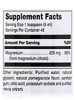 Рідкий магній, Liquid Magnesium, Douglas Laboratories, 8 фо. ун(240 мл), фото 5