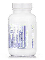 Комплекс підтримки щитовидної залози, Thyroid Support Complex, Pure Encapsulations, 120 капсул, фото 3