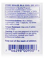 Q-Гель (Гидроразрушаемый Коензим ) Q-Gel (Hydrosoluble CoQ10), Pure Encapsulations, 100 мг 60 Капсул, фото 6