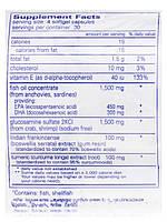 EPA/DHA-Глюкозамін, EPA/DHA-Glucosamine, Pure Encapsulations, 120 Капсул, фото 5