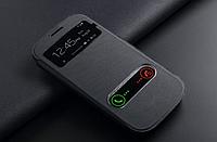 Черный чехол-книжка для Samsung Galaxy S3/S3 duos