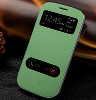 Зеленый флип для Samsung Galaxy S3 и S3 duos