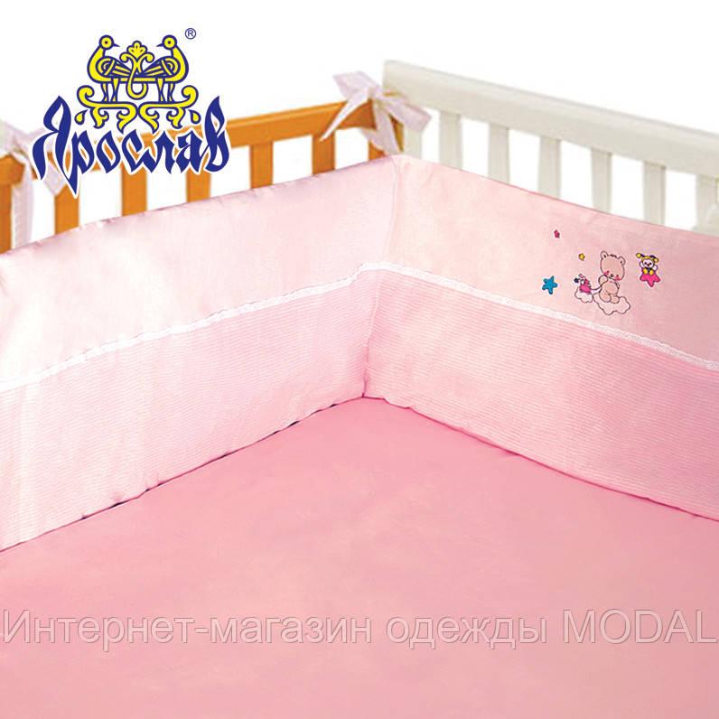 Защита в детскую кроватку 100% хлопок розовая - Интернет-магазин одежды MODAL в Киеве