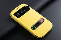Желтый чехол-флип для Samsung Galaxy S3 и S3 duos