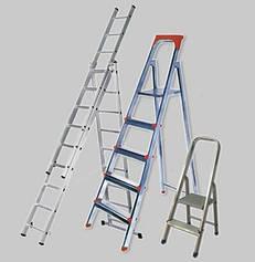 Алюминиевые лестницы и стремянки
