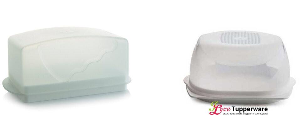 Набір сирниця Малюк і маслянка Чарівність Tupperware