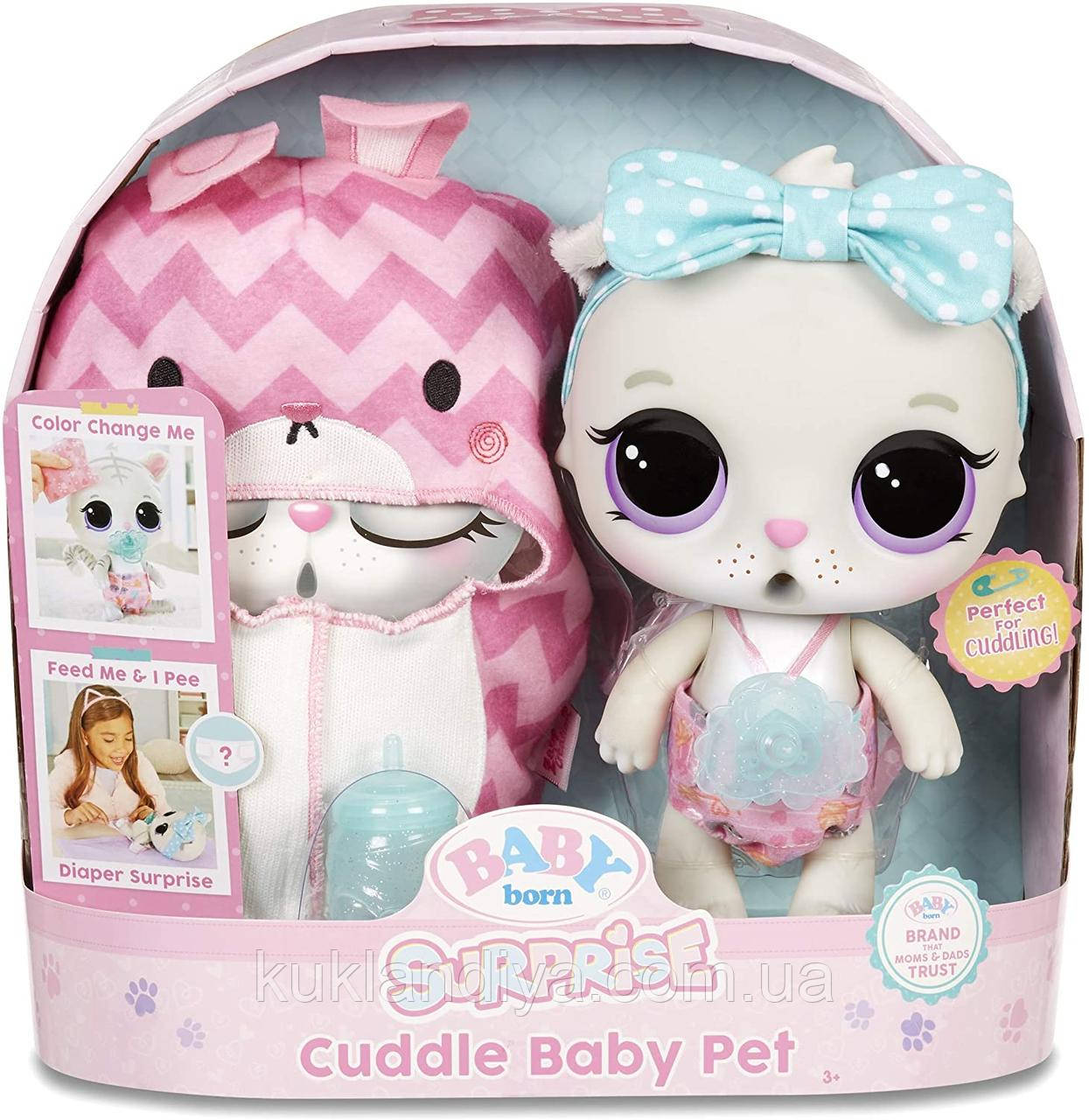 Вихованець котик Кітті Бебі борн Baby Born Surprise Cuddle Baby Pet Kitty