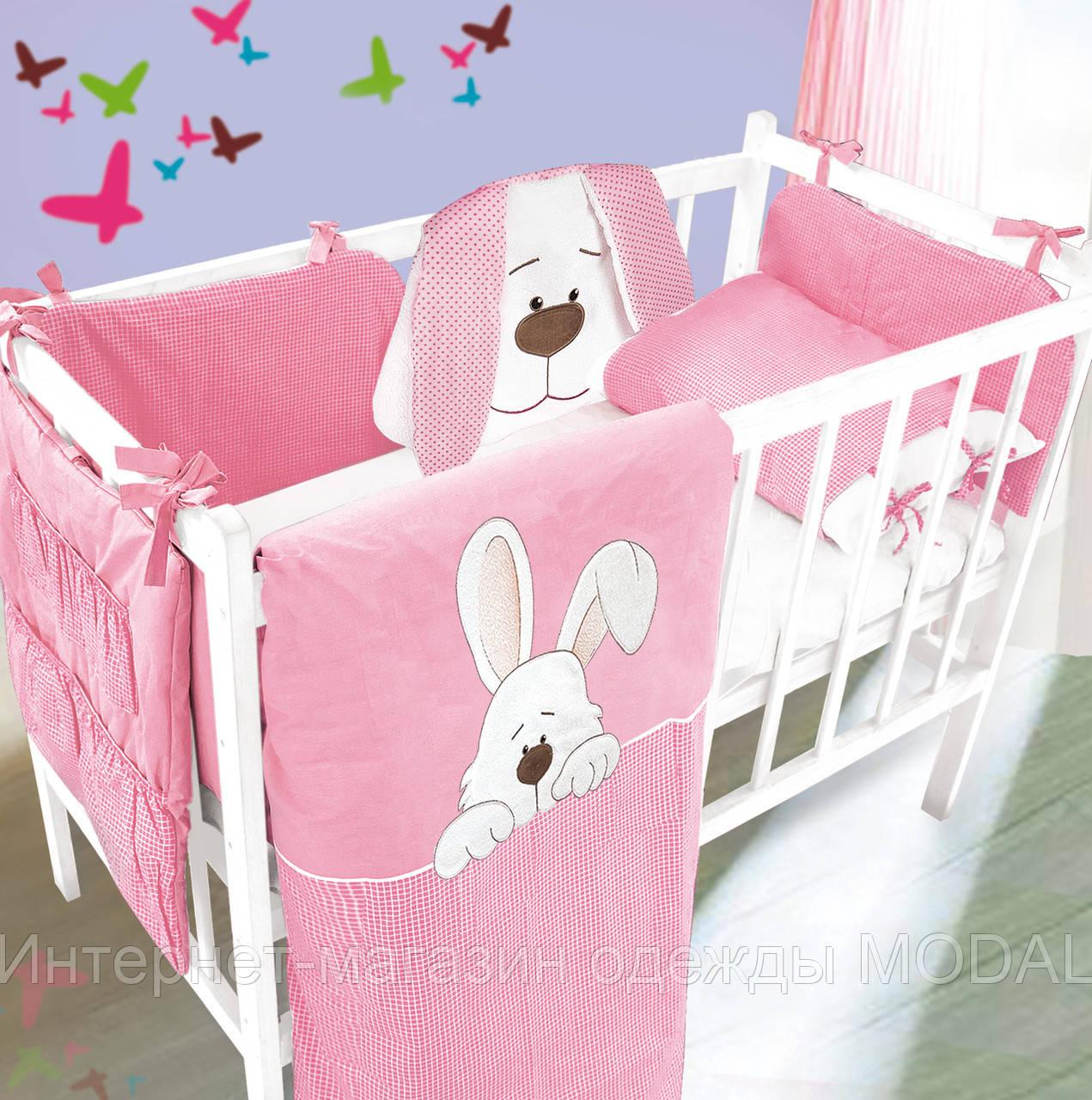 Комплект в детскую кроватку постельное белье + защита для девочки - Интернет-магазин одежды MODAL в Киеве