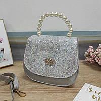 Маленькая детская сумочка для девочки с блестками